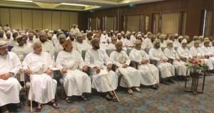 افتتاح الملتقى التربوي للهيئة التدريسية والوظائف المرتبطة بها بمعاهد العلوم الإسلامية ومدارس القرآن الكريم