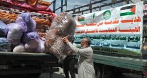 الهيئة العمانية للأعمال الخيرية توزع 1000 طرد إنساني للمتضررين والنازحين في مراكز الإيواء