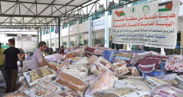 الهيئة العمانية للأعمال الخيرية تنفذ المرحلة الثالثة من المساعدات إلى المتضررين والنازحين بقطاع غزة