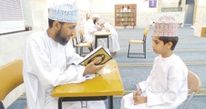 اختتام تصفيات مسابقة حفظ القرآن الكريم الثالثة عشرة بولاية الرستاق