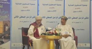 تواصل فعاليات وأعمال ملتقى المراسلين الثاني بمحافظة ظفار