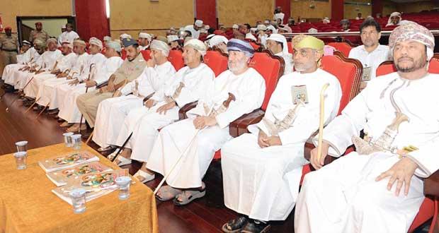 محافظ ظفار يرعى افتتاح الملتقى الخليجي التاسع للمكفوفين بصلالة