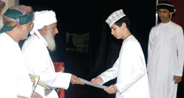 الخليلي يرعى حفل ختام فعاليات المدارس الصيفية لتحفيظ القرآن الكريم بمحافظة ظفار