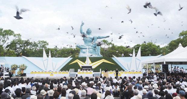 اليابان تحيي ذكرى الهجوم الذري الأميركي على نجازاكي