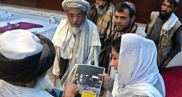 (العفو الدولية) تنتقد تجاهل أميركا لضحاياها في أفغانستان