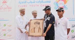 محمد البوسعيدي يرعى ختام معسكر شباب الأندية بمحافظة ظفار