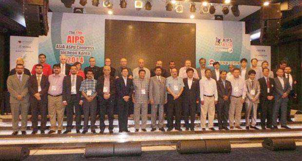 ختام المؤتمر العام السابع عشر للاتحاد الآسيوي للصحافة الرياضية