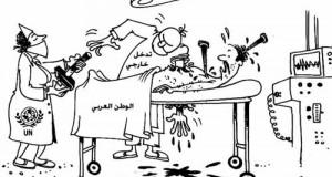الوطن العربي