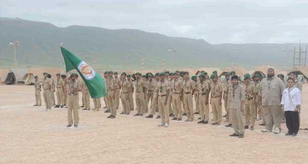 تفاعل كبير تشهده فعاليات المخيم الكشفي الخليجي للكشافة المتقدم بمحتفظة ظفار