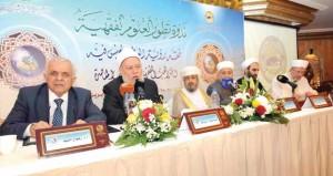المواطنة في الخطاب التشريعي الإسلامي مع اختلاف العقائد (2 ـ 5)