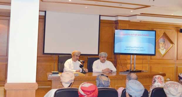 الهيئة العامة للإذاعة والتلفزيون تنظم دورة تدريبية لتفعيل أدوار مكاتبها بالمحافظات