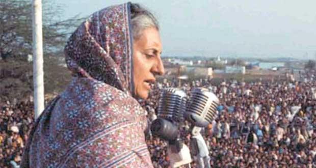 الهند تمنع عرض فيلم حول اغتيال إنديرا غاندي