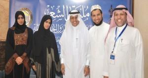 السلطنة تشارك في ملتقى الشعر الخليجي بالمملكة العربية السعودية