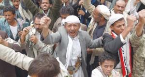 اليمن: تسوية مبدئية لإنهاء الأزمة مع الحوثيين