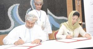 توقيع مذكرة تفاهم بين مسقط لتوزيع الكهرباء والمديرية العامة للتربية والتعليم لمحافظة مسقط
