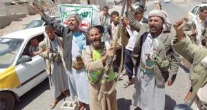 اليمن: اتفاق على (حكومة كفاءات) ومستشارين للرئيس من (الحوثيين) و(الحراك)