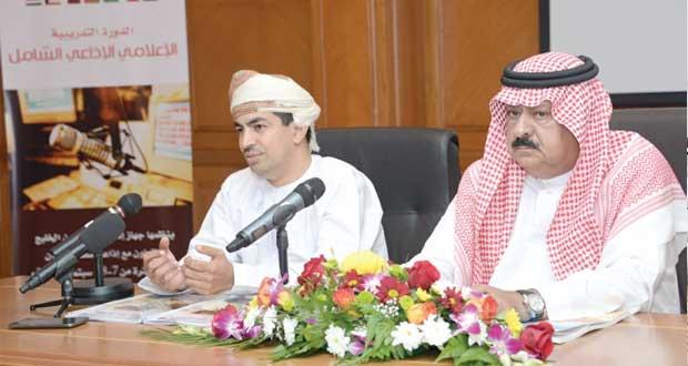 دورة تدريبية حول الإعلامي الإذاعي الشامل ينظمها جهاز إذاعة وتلفزيون الخليج بالتعاون مع إذاعة سلطنة عمان