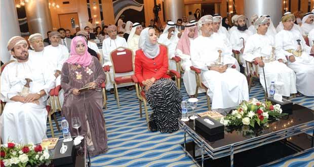 """انطلاق """"الندوة الإقليمية حول تعزيز المفهومية القانونية للتراث الثقافي غير المادي"""""""