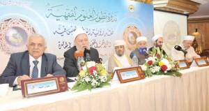 المواطنة في الخطاب التشريعي الإسلامي مع اختلاف العقائد (5 ـ 5)