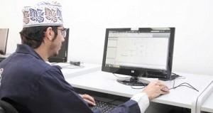 التعليم التقني الحاضن الأكبر لتنمية الموارد البشرية الوطنية من حاملي شهادة الدبلوم العام