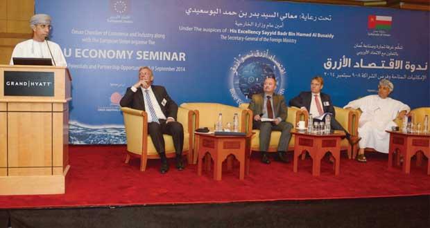 ندوة (الاقتصاد الأزرق) تناقش سبل تطوير الأنشطة الاقتصادية المتعلقة بالمجالات البحرية والملاحية واللوجستية