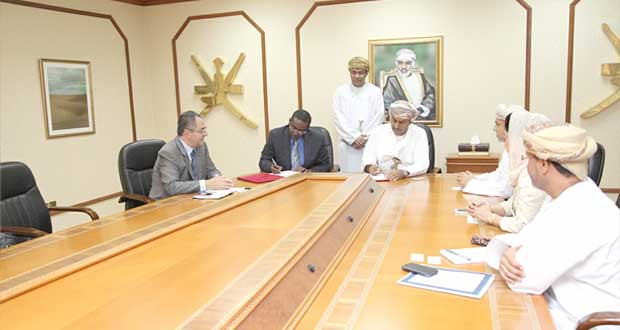 (التجارة والصناعة) توقع اتفاقية تفاهم مع البنك الدولي