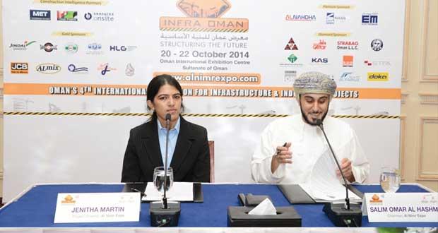 20 أكتوبر القادم ..معرض عمان الدولي للبنية الأساسية 2014 (انفرا عمان)