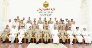 افتتاح الدورة الثانية بكلية الدفاع الوطني