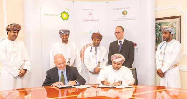 """إنجاز عمان توقع ٣ اتفاقيات لتدريب ٣٠٠٠ شاب عبر برنامج """"ابدأ"""" للتعليم"""