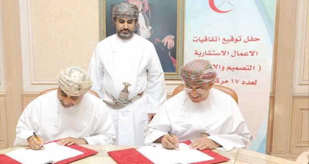 وزير الصحة يوقع اتفاقيات لأعمال التصاميم والإشراف على 17 مركزا صحيا جديدا في المحافظات