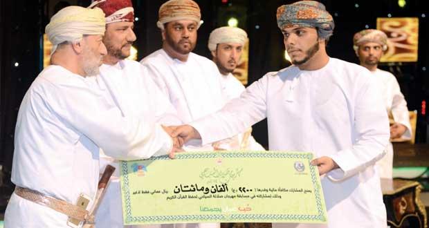 وزير الدولة ومحافظ ظفار يرعى اختتام مسابقة مهرجان صلالة لحفظ القرآن الكريم