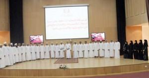 وزير العدل يرعى حفل أداء قسم اليمين للدفعة الخامسة للدارسين بالمعهد العالي للقضاء