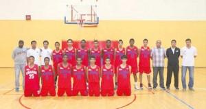 اليوم بعثة منتخبنا الوطني لسلة الناشئين تصل البحرين للمشاركة في البطولة الخليجية