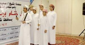 إشادة واسعة بنجاح أنشطة برنامج شبابي بشمال الباطنة في 100 فعالية