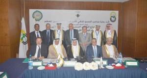 اللجنة الأولمبية العمانية تشارك في اجتماع الجمعية العمومية لاتحاد اللجان الأولمبية العربية بالأردن