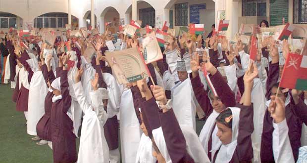 أكثر من نصف مليون طالب وطالبة ينتظمون على مقاعد الدراسة