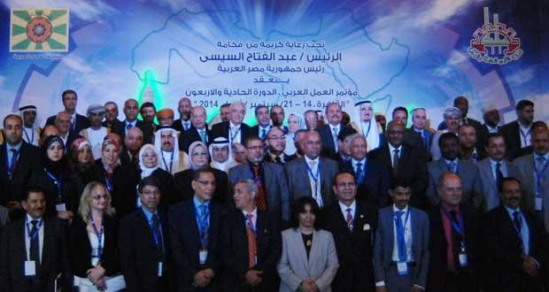 مؤتمر العمل العربي يقترح إنشاء معهد عربي لتفتيش العمل والسلامة والصحة المهنية