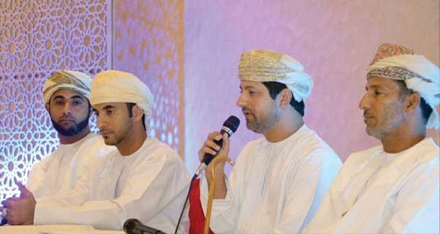 """672 ألف ريال عماني لعملية الاكتتاب في أسهم """"تنمية سمائل الأهلية"""""""