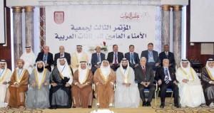 المؤتمر الثالث لأمناء البرلمانات العربية بالبحرين يركز على وسائل التواصل الاجتماعي وانعكاساتها على علاقة البرلمان بالمجتمع