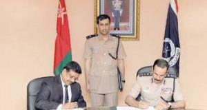 الشريقي يوقع على اتفاقيات لإنشاء وتطوير منشآت شرطية في محافظة جنوب الباطنة