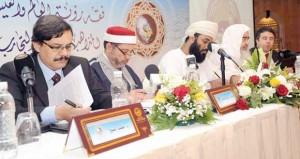 المواطنة في الخطاب التشريعي الإسلامي مع اختلاف العقائد (4 ـ 5)