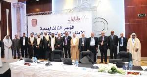 مجلس الشورى يقترح باعتماد برنامج لتبادل الخبرات والزيارات بين موظفي أمانات المجالس البرلمانية العربية
