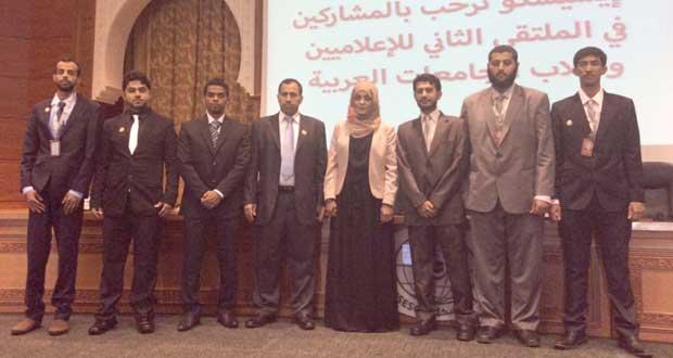 طلاب من جامعة السلطان قابوس يشاركون في الملتقي الثاني للإعلاميين بالمملكة المغربية