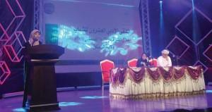 طلاب جامعة السلطان قابوس يحتلون المراكز الأولى في الملتقى الأدبي العشرين للشباب