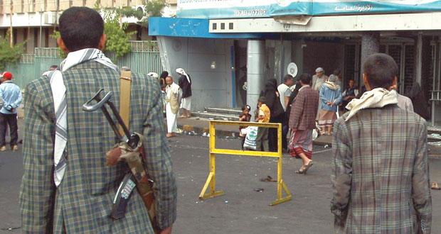 اليمن: تفكيك عبوة ناسفة بالمكلا  و(القاعدة) تتبنى (تفجير التحرير)