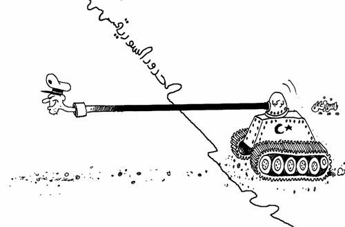 الحدود السورية
