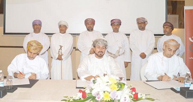 """""""التراث والثقافة"""" توقع مع """"أوربك"""" لتمويل إنشاء مركز ثقافي في ولاية لوى بتكلفة تصل إلى مليون ريال عماني"""