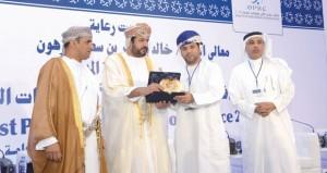 مؤتمر عمان الأول للعلاقات العامة يستعرض تطوير ممارسات العاملين في العلاقات العامة وفق المستجدات والمتغيرات المتسارعة