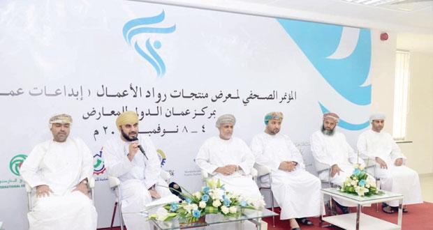 """4 نوفمبر القادم .. افتتاح """"معرض إبداعات عمانية الثاني"""" بمركز عمان الدولي للمعارض"""