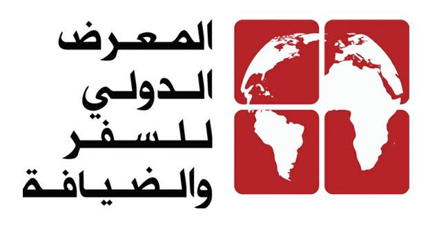 """14 ديسمبر.. """"عمان للسياحة"""" يبحث فرص وتحديات الاستثمار في القطاع"""